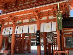 初夏の京都 趣味の旅