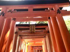 2019年8月 京都散歩その1【1日目】伏見稲荷~東福寺~勝林寺