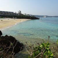 沖縄の世界遺産(城跡など)とエメラルドブル−の海をめぐる旅.2