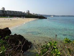 沖縄の世界遺産(城跡など)とエメラルドブル-の海をめぐる旅.2