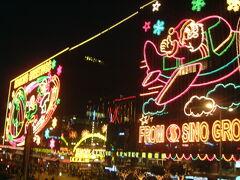 シニアトラベラ― 思い出の旅シリーズ 香港・マカオの旅