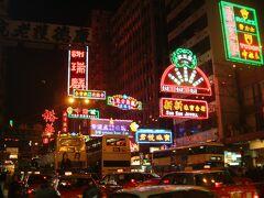 シニアトラベラ― 思い出の旅シリーズ 香港満喫の旅