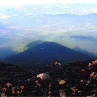 富士山を登ってみたときのお話。