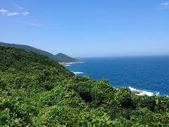 島根半島の最先端 美保関