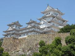 JR琴平駅から岡山、姫路へ。世界遺産姫路城を見学。ホテルモントレ姫路はとても良かったです。