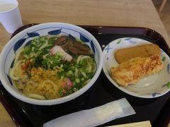 姫路城観光の旅一日目Part1 (瀬戸大橋与島PA編)