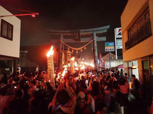 何度言っても素晴らしい火祭り<br />今年こそ最後まで見届けたいと思い<br />出掛けました~!<br /><br />吉田の火祭りは、国の重要無形民俗文化財に<br />指定されている日本三大奇祭の一つです。<br />