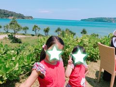2017子連れ沖縄旅行①