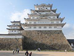 姫路城観光の旅一日目Part2 (姫路城編)