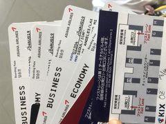 初めてのロサンゼルスはアシアナ航空で☆特典航空券でビジネスクラスを体験しました!A350搭乗記