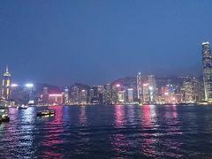 ワンワールド特典旅行 その1 出発から香港まで