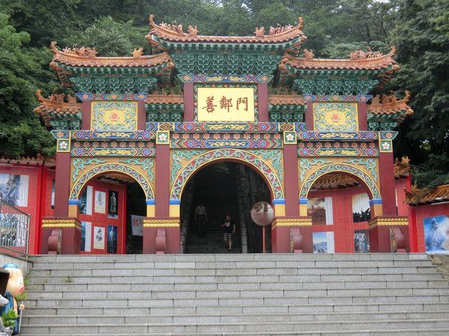 今回で19回目の韓国旅行です。<br /><br />いつも定番の野球と地方都市への旅行です。<br /><br />また、今回は日韓関係があまり良くないとのニュースが流れていますが、真実はどうなっているのか確認してきました。<br /><br />この表紙だと中国なのか韓国なのか分からないですね。<br />