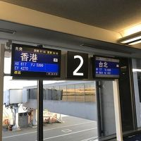 2019 夏 香港・マカオ旅行 1日目