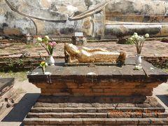 amazing THAILAND! (28)アユタヤの王の遺骨を納めた仏塔があるワット・プラシーサンペット、巨大涅槃仏のワット・ロカヤスタへ