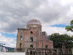 お盆休みに行きたかった広島修学旅行コースかなー?