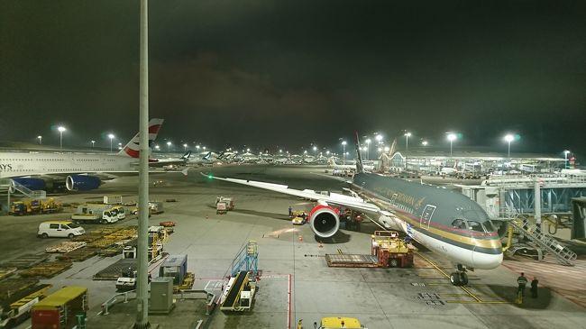 ワンワールド特典旅行 その2 香港からドバイまで