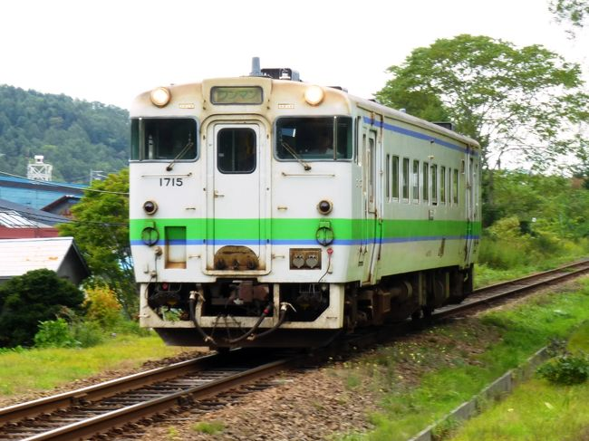 2013年の9月の3連休で旅した初めての北海道。その1日目、懐かしの石勝線を利用した夕張の旅を紹介します。神戸から新千歳へ行き、夕鉄バスを駆使して幸福の黄色いハンカチロケ地、石炭の歴史村を訪ねました。翌日の観光バスに乗るため、そのまま釧路まで向かう行程です。