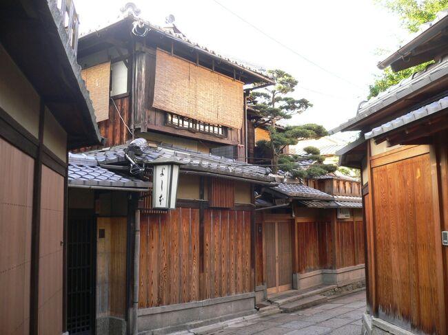 シニアとなり、自由に時間が使えるようになった今、再訪の旅を楽しんでいます。思い出の旅シリーズとして旅行記が成立する写真の枚数があるものを記念として、この場所に保存したいと思います。この旅行は父の希望で京都・奈良へ行った時のものです。昔訪れた頃の様子を懐かしんだり、現在の様子との比較したりといった別の楽しみ方もあるかと思います。よろしかったら目を通してみて下さい。<br />