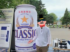 北海道~!でっかいどう~! 3日目 札幌は缶ビールもでっかいどう!