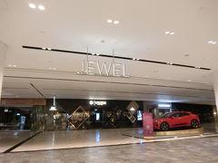 JEWEL(新商業施設)を楽しむ深夜のシンガポール乗継ぎ。行きはJL711+JQ117、帰りはGA439+JL726のバリ島