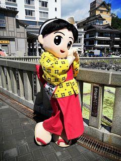 ☆2019年草津で湯治兼避暑☆ 共同浴場と3つの有料温泉 全部入る No1