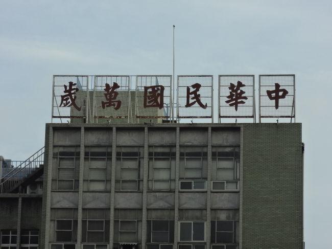 さよならするのは辛いけど、帰国する日が来てしまいました。<br />天津組の先輩方に見送られて(最上級の贅沢)帰国の途へ。