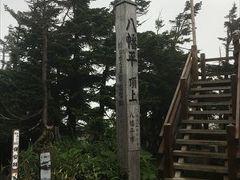 2019年08月 日本百名山67座目となる八幡平(はちまんたい、1,614m)を登りました。