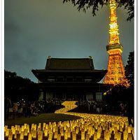 ザ・プリンスパークタワー東京クラブフロアに宿泊&増上寺の和紙キャンドルナイト2019