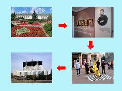 モスクワひとり旅 2019 その6 チャイコフスキーとモスクワ博物館など