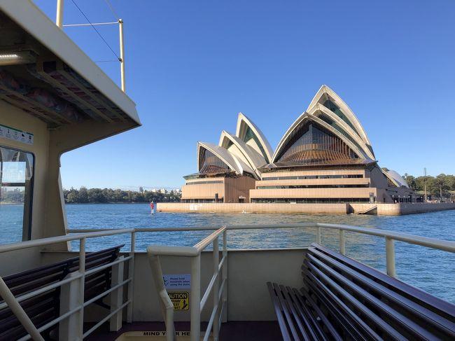 念願のウルルへ行きますがまずはシドニーへ。