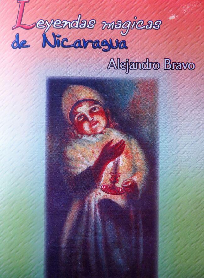 家のリフォームでしばらく近所に仮住まいをする唐辛子婆。<br />デスクの引き出しを整理していたらあら懐かしや<br />ニカラグアに住んでいた時に翻訳を試みた本がでてきました。<br /><br />アレハンドロ・ブラボという人が書いた「ニカラグアの不思議な伝説たち」という10編からなる短編集です。<br />伝説そのものなのか伝説をもとに創作されたものなのかは<br />私のつたないスペイン語では判断がつきません。<br /><br />その中で一遍だけ、面積が琵琶湖の12倍というとてつもなく大きな<br />ニカラグア湖にまつわるお話をご紹介しませう。<br /><br />★Nicaragua ニカラグアって面白い 16編のサイトマップ<br />http://4travel.jp/traveler/tougarashibaba/album/10425201/<br /><br />ニカラグアの牛肉はとてもおいしくて近隣諸国でも高い評価だそうです。<br />日本の霜降りと違って硬くて噛めば噛むほど味がでるタイプ<br />本当に美味しかったです。<br />それなのにコスタリカではニカラグア人のことを<br />「ニカ・コメ・ラクカラチャ(ニカラグア人はゴキブリを食べる)」<br />と嗤ったりして、本当にどこでもお隣同士の国々って<br />どうして喧嘩するんでせうね?<br />仲良くしてたら楽しいのに。