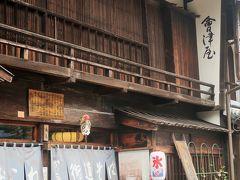 重要伝統的建物群保存地区