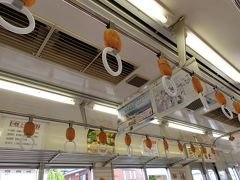 関東鉄旅 関東鉄道竜ヶ崎線 前編