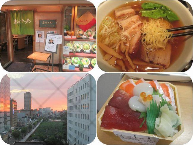 真夏の東北三県巡り(11)秋田のホテルと南秋ラーメンと海鮮丼弁当