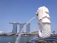 3泊4日シンガポール旅行