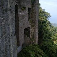 日本一の石仏を見に千葉の鋸山へ。山登りするつもりではなかったのに・・・。