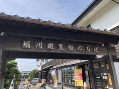 はじめての島根・鳥取の旅 2日目