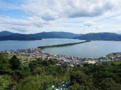 北近畿ドライブ旅☆グルメと海と湖と♪
