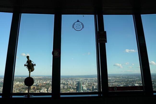 2019年の夏休みはオーストラリアのシドニーとエアーズロックを訪れました。<br />主目的は今年の10月に登頂禁止になるエアーズロック登頂です。<br />航空券は下記を使用しました。<br />・ANAで購入した、KL発券シドニー往復航空券の東京とシドニー往復区間<br />・ジェットスターで購入した、シドニーとエアーズロックの往復航空券<br />最終日のジェットスター便が大幅に遅れて乗り継ぎに失敗し、旅程を1日延長するトラブルはありましたが、目的のエアーズロック登頂を果たし、全日程で天気に恵まれた為、非常に満足度の高い旅行になりました。<br /><br />■旅程(この旅行記は★のついた日程について)<br /> 1,2日目 東京⇒シドニー<br />  NH879  HND 22:30 ⇒ SYD 08:55(+1)<br /> 3日目 ブルーマウンテンズ国立公園<br /> 4日目 シドニー<br /> 5日目 シドニー⇒エアーズロック<br />  JQ660  SYD 10:40 ⇒ AYQ 13:40<br /> 6日目 エアーズロック<br />★7日目 エアーズロック⇒シドニー<br />  JQ661  AYQ 14:15 ⇒ SYD 17:45※3時間遅延<br />★8,9日目 シドニー⇒東京<br />  NH880  SYD 20:55 ⇒ HND 05:25(+1)<br />