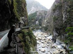 列車で台湾一周④(花蓮→台北)大迫力の断崖絶壁!路線バスで周る「太魯閣 (タロコ) 峡谷」