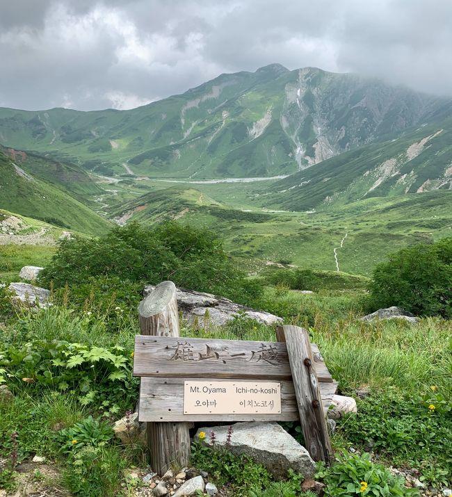 台風の影響を心配していましたが、富山県は逸れていったようで、最初の計画通り、立山登山へチャレンジします。<br /><br />3,003m雄山神社を目指します。<br />富山県民は一度は立山に登るといわれています。<br />他県から越してきて25年、今日は富山県民の仲間入りです(笑)
