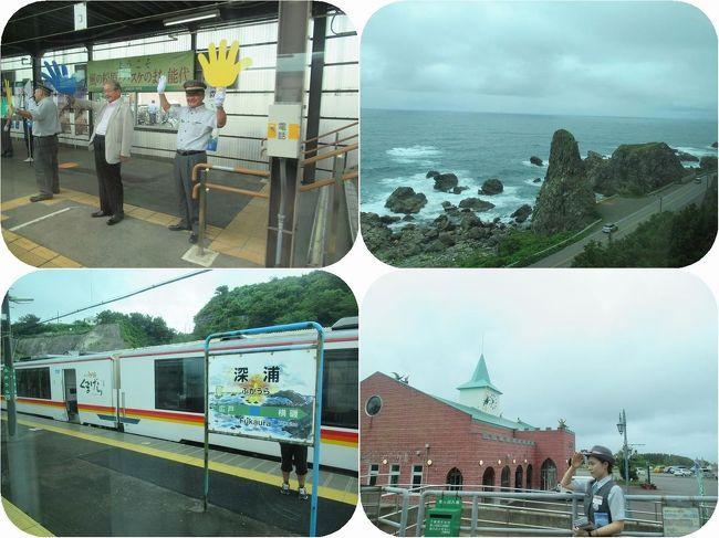 リゾートしらかみ号は秋田駅から青森駅までを結ぶリゾート列車です。<br />今回の旅では秋田からリゾートしらかみ1号に乗車して弘前で降り、次の日に同じくリゾートしらかみ1号に弘前から青森まで乗りました。<br />写真の枚数が多いので記事を分けて掲載させていただきます。<br /><br />(その2)では、途中の能代から千畳敷までをレポートします。