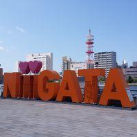 What's NIGATA  新潟駅からサイクリング