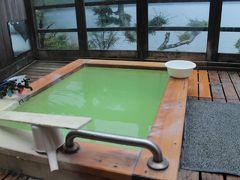 2019年お盆後半旅・台風接近による大雨で、北関東の温泉に篭ってのんびり~