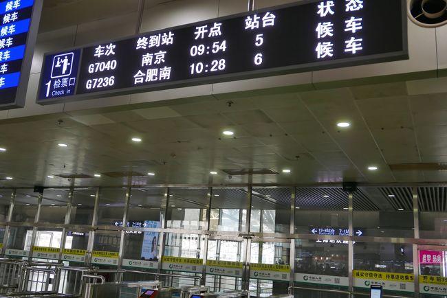 今回の旅の1番の目的♪<br />日帰り蘇州観光です☆