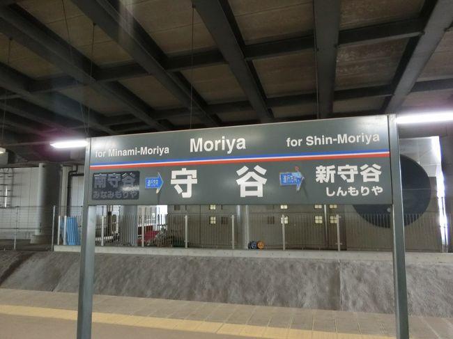 関東鉄旅 関東鉄道常総線(続き)編