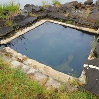 楽しい北海道の温泉旅行でした。