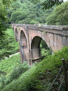 美しい煉瓦造りの《めがね橋》群馬ドライブ旅