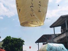「行きたいワン」で、長男の嫁さんを連れてGo台湾!~(3)嫁さん、京鼎楼で小籠包、そして十分へ!