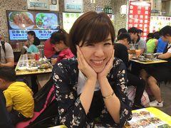 「行きたいワン」で、長男の嫁さんを連れてGo台湾!~(5)嫁さん、士林夜市で夜更かし、早朝もう帰国!